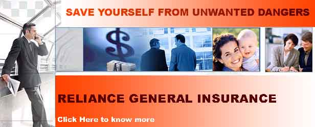 Reliance general insurance ipo amount