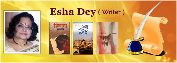 essay bayen by mahasweta devi Mahasveta devi - bengali writer: the south asian literary recordings project (library of congress new delhi office) one of the most celebrated bengali writers of.