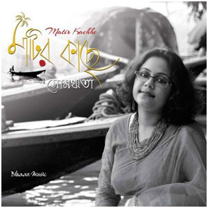 Download Hemanta Mukherjee tracks