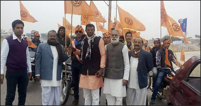 Subhas Khudia with Biswa Hindu Parishad Rally at Sujangarh, Rajasthan