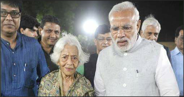 PM House at New Delhi with Sheela Sengupta